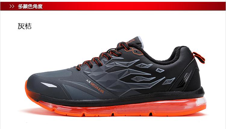 特步 专柜同款 第19代烽火鞋 男子跑鞋984419116162-