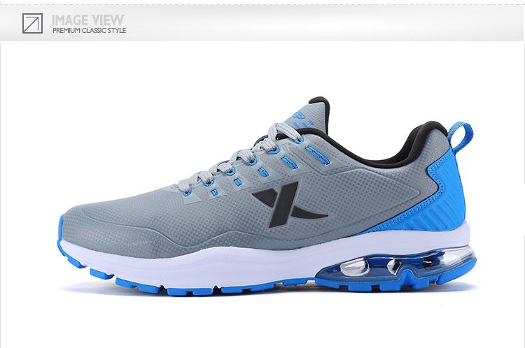 特步 时尚运动男跑鞋 2016新品舒适气垫跑鞋 984419116180-