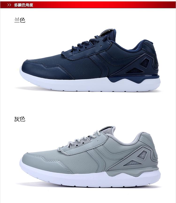 特步 专柜同款 2016冬季男板鞋 时尚百搭π鞋 男休闲鞋984419315377-