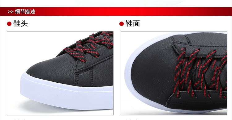 特步 专柜同款 2016冬季新品男板鞋 简约时尚潮流π鞋 男鞋984419315391-