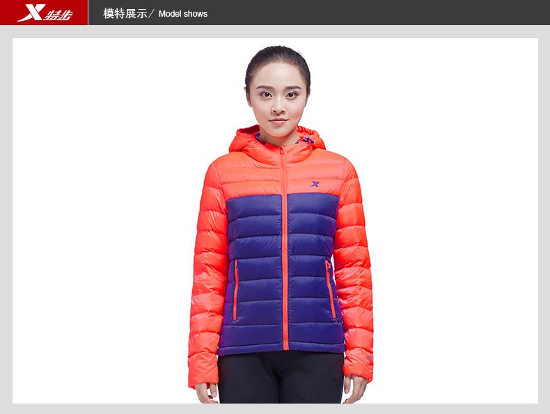 特步 专柜同款 女子冬季羽绒服 保暖抗寒舒适 女子冬季外套984428190495-