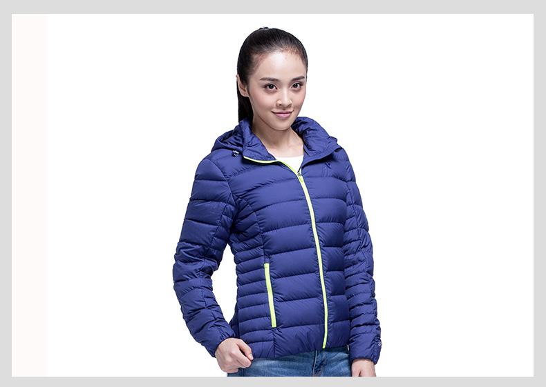 特步 专柜同款 女子冬季羽绒服 16年冬季新款 时尚百搭保暖外套984428190512-