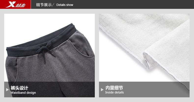 特步 专柜同款 2016新品 女针织长裤 柔软舒适保暖 女长裤-