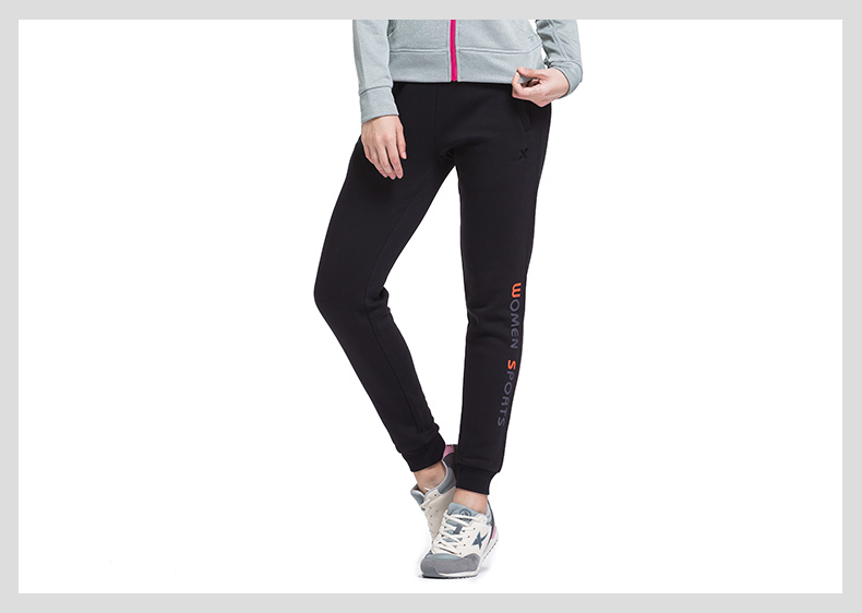 特步专柜同款 女针织长裤2016冬季新品 纯色简约保暖舒适女长裤984428630986-