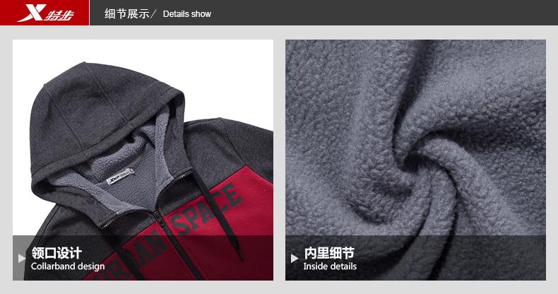 特步 专柜同款 16年冬季男子针织衫984429061226-