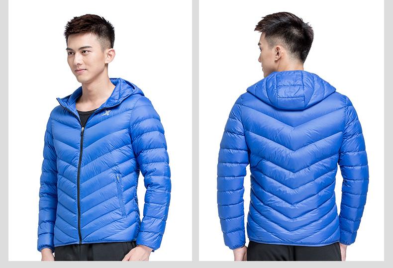 特步专柜同款 2016冬季新款女羽绒服 纯色时尚保暖舒适男外套984429190498-