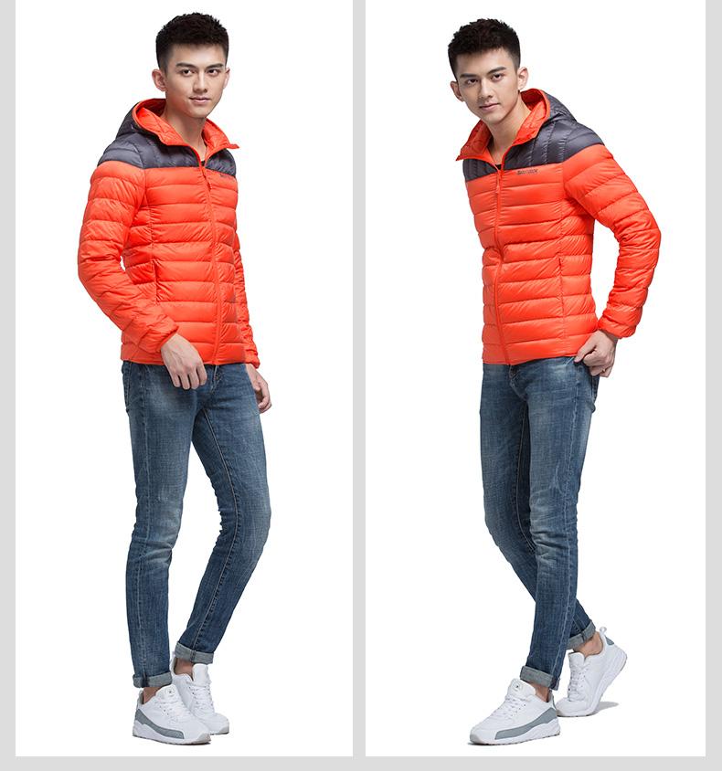 特步专柜同款  男羽绒服2016冬季新品 简约百搭保暖男外套984429190507-
