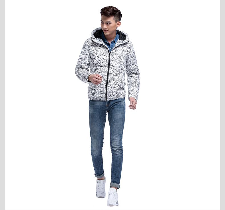 特步 专柜同款 16年冬季男子羽绒服 时尚斑点保暖抗寒羽绒服 男子外套984429190529-