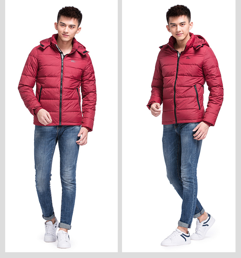 特步 专柜同款 2016冬季男子羽绒服 保暖耐寒 羽绒服984429190530-
