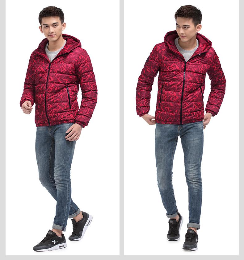 特步 专柜同款 男子冬季羽绒服 连帽几何印花外套984429190534-