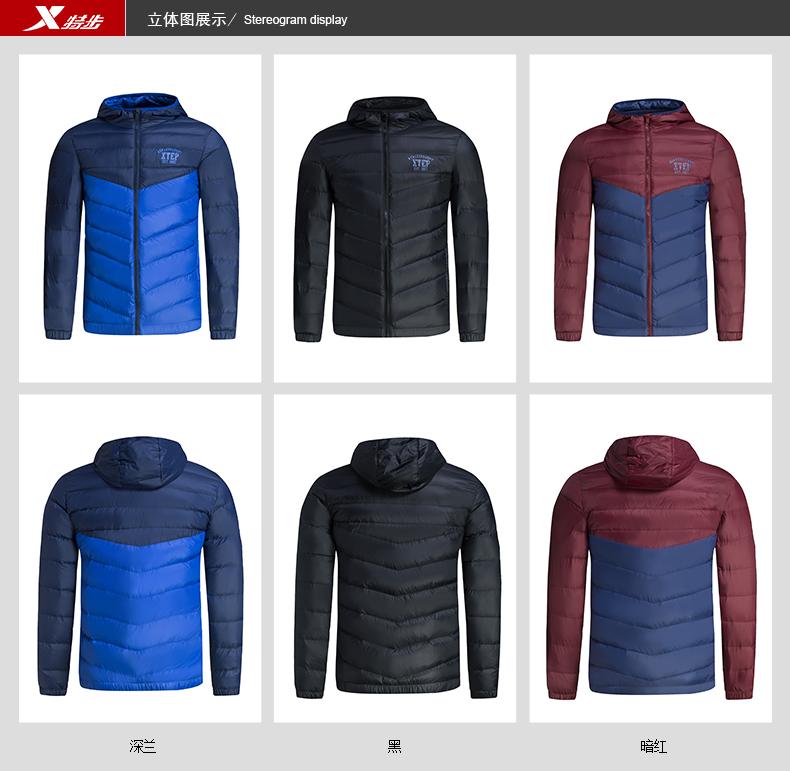 特步 专柜同款 2016冬季男子羽绒服 984429190536-