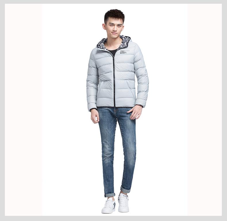 特步专柜同款 2016冬季新款男羽绒服 纯色轻便柔软男外套984429190537-