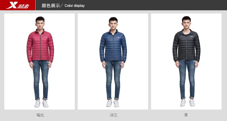 特步专柜同款 冬季新款 时尚立领修身保暖男外套984429190549-