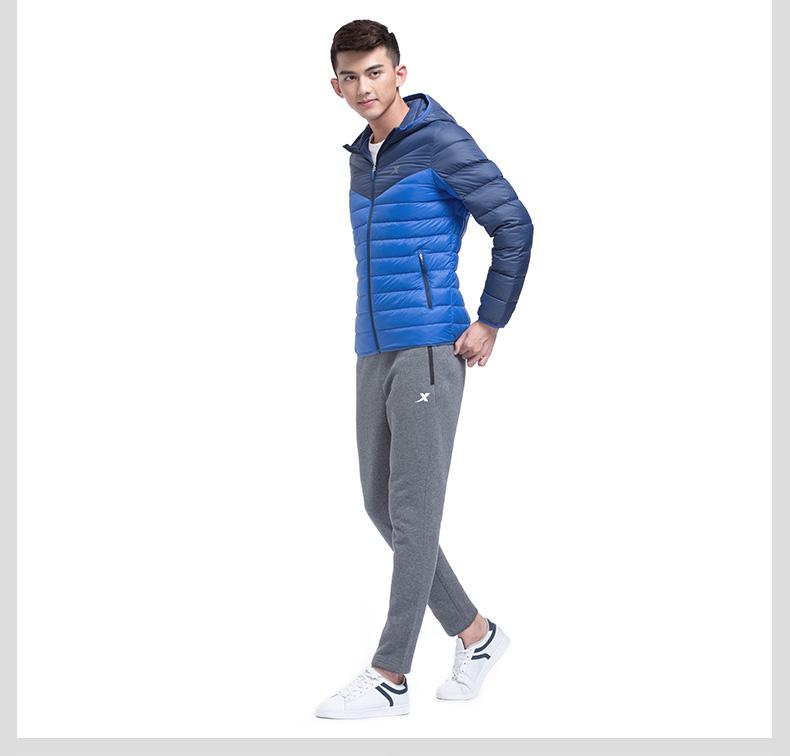 特步专柜同款 男针织长裤2016冬季新品 亲肤舒适保暖男运动裤984429630958-