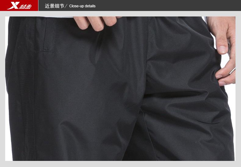 特步 专柜同款男士梭织长裤  舒适运动综训系列裤子 984429980039-