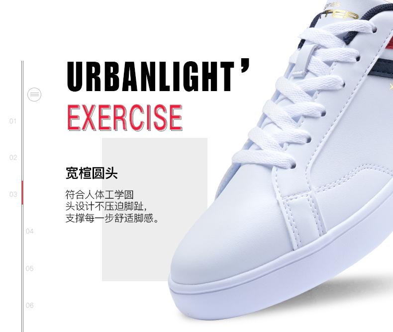 特步 专柜同款男板鞋 透气舒适百搭男运动鞋985119313559-