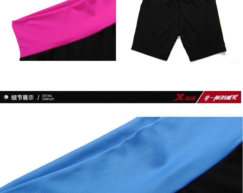 【特步官方商城】新款七分短裤|时尚短裤|运动短裤|985128469066-特步官方商城为特步(中国)直属网站,为广大用户提供正品特步新款短裤,时尚短裤,运动短裤等运动类产品。如对我们的新款短裤,时尚短裤,运动短裤有兴趣或者疑问,请咨询客服,我们将竭诚为您服务。