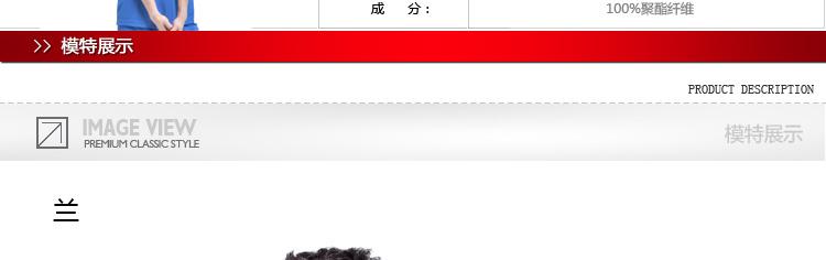 【特步官方商城】男运动服|运动服|时尚运动服|985129369116-特步官方商城是特步(中国)电商直属网站,为广大用户提供正品特步男运动服,运动服,时尚运动服。如对我们的男运动服,运动服,时尚运动服有兴趣或者疑问,请咨询客服,我们将竭诚为您服务。