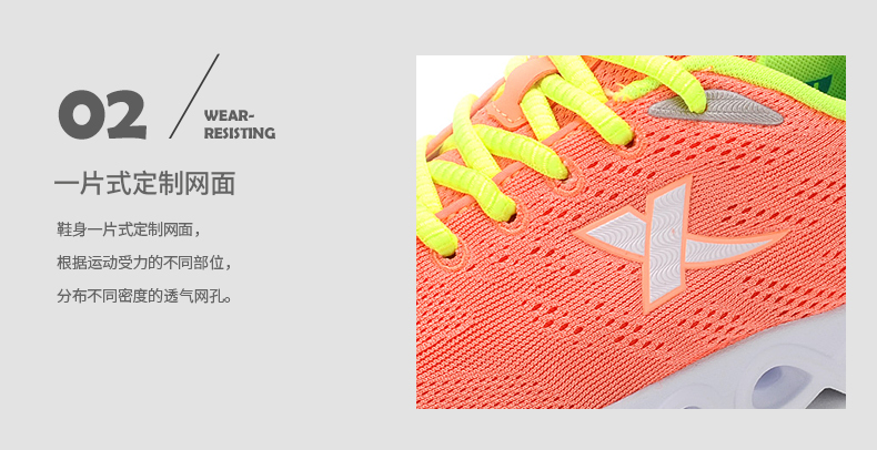 【特步官方商城】女子跑鞋|透气运动鞋|运动跑步鞋|985218115088-特步官方商城是特步(中国)电商直属网站,为广大用户提供正品特步运动跑步鞋,女子跑鞋,防滑跑步鞋。如对我们的特步运动跑步鞋,女子跑鞋,防滑跑步鞋有兴趣或者疑问,请咨询客服,我们将竭诚为您服务。