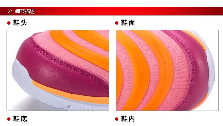【特步官方商城】运动徒步鞋|户外女鞋|户外运动鞋|985218179785-特步官方商城是特步(中国)电商直属网站,为广大用户提供正品特步运动徒步鞋,户外女鞋,户外运动鞋。如对我们的特步运动徒步鞋,户外女鞋,户外运动鞋有兴趣或者疑问,请咨询客服,我们将竭诚为您服务。