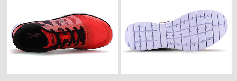 【Xtep特步官方商城】男鞋什么牌子好|女鞋什么牌子好|跑步鞋推荐|985219119256-特步官方商城为特步(中国)直属网站,官方正品,品质一流。男鞋什么牌子好?女鞋什么牌子好?跑步鞋推荐?请认准特步—非一般的感觉。