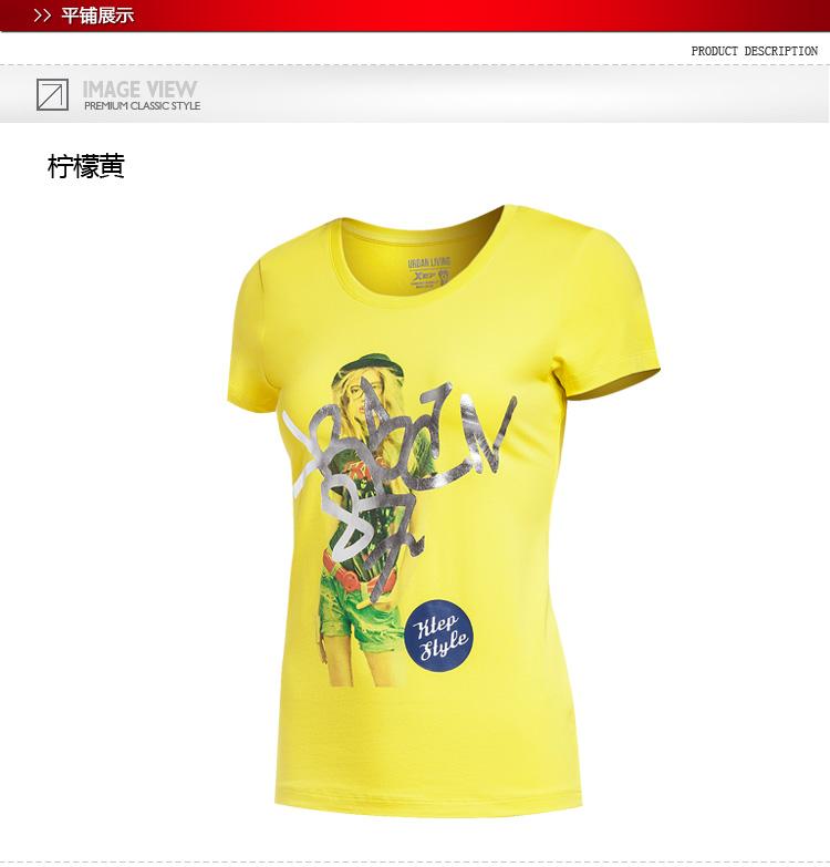 【Xtep特步官方商城】t恤设计 t恤品牌 时尚t恤衫 985228011113-特步官方商城为特步(中国)直属网站,官方正品,品质一流。t恤品牌哪家好?t恤设计?时尚t恤衫?请认准特步—非一般的感觉。