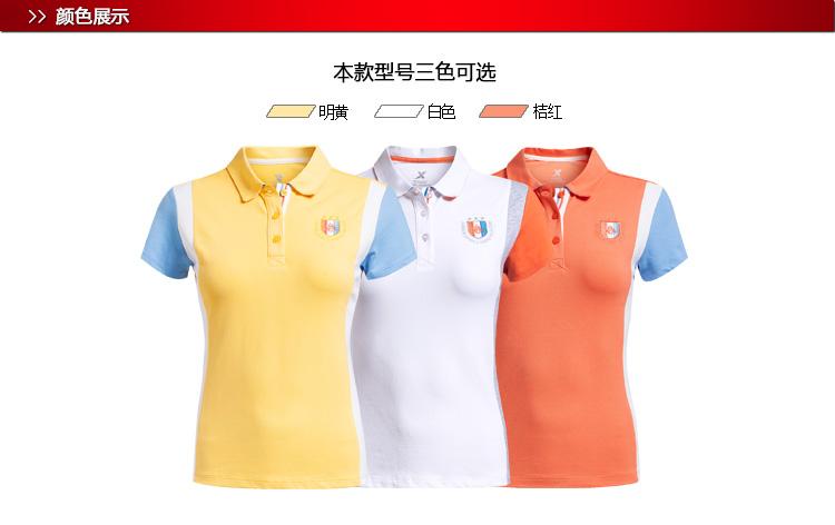 特步 专柜款 女子夏季足球运动短袖针织衫985228020833-