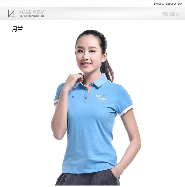 特步 专柜款 女子夏季足球运动polo衫985228020848-