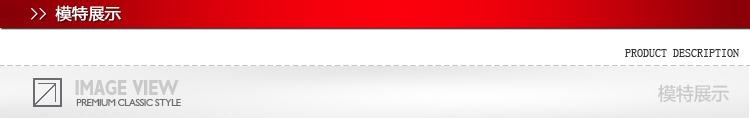 特步 男子短体恤  舒适运动足球上衣985229011245-