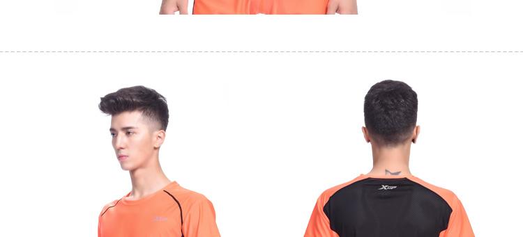 【特步官方商城】时尚T恤|休闲T恤|纯棉T恤|985229019296-特步官方商城是特步(中国)电商直属网站,为广大用户提供正品特步时尚T恤,休闲T恤,纯棉T恤。如对我们的时尚T恤,休闲T恤,纯棉T恤有兴趣或者疑问,请咨询客服,我们将竭诚为您服务。