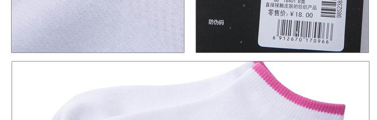 【特步官方正品】运动袜985238511696-