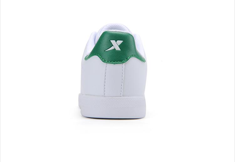 特步 小白鞋 专柜同款女板鞋 时尚百搭轻便透气女板鞋小白鞋985318315290-