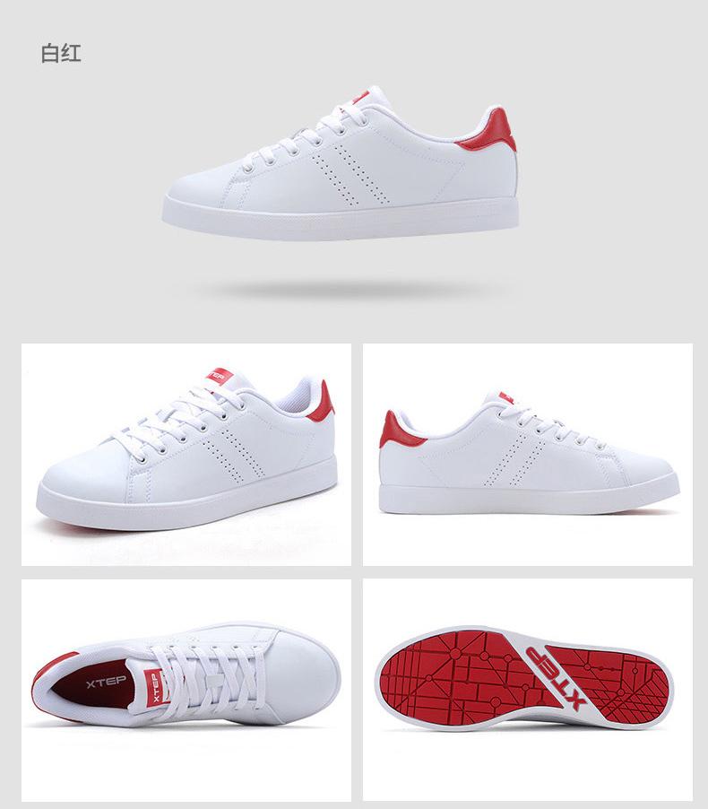 特步 专柜同款男板鞋 透气时尚百搭轻便 男鞋板鞋985319315290-
