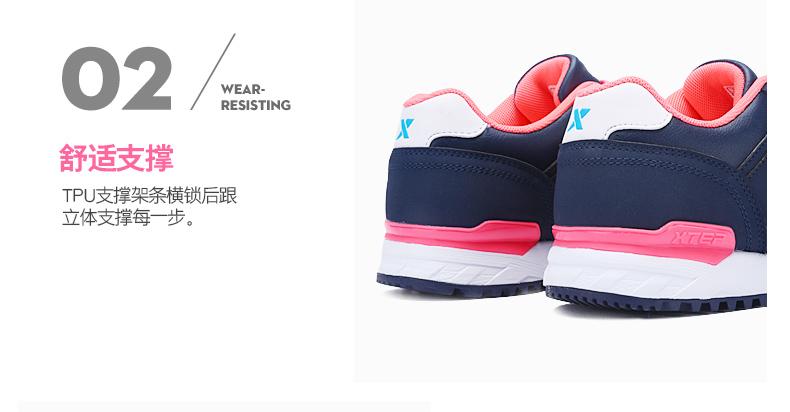 【特步官方商城】2015秋冬新品时尚潮流女款跑步鞋舒适轻便休闲运动鞋985418119907-