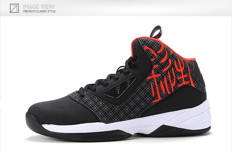 【特步官方商城】篮球鞋|运动篮球鞋|防滑篮球鞋|985419129663-特步官方商城是特步(中国)电商直属网站,为广大用户提供正品特步篮球鞋,运动篮球鞋,防滑篮球鞋。如对我们的特步篮球鞋,运动篮球鞋,防滑篮球鞋有兴趣或者疑问,请咨询客服,我们将竭诚为您服务。