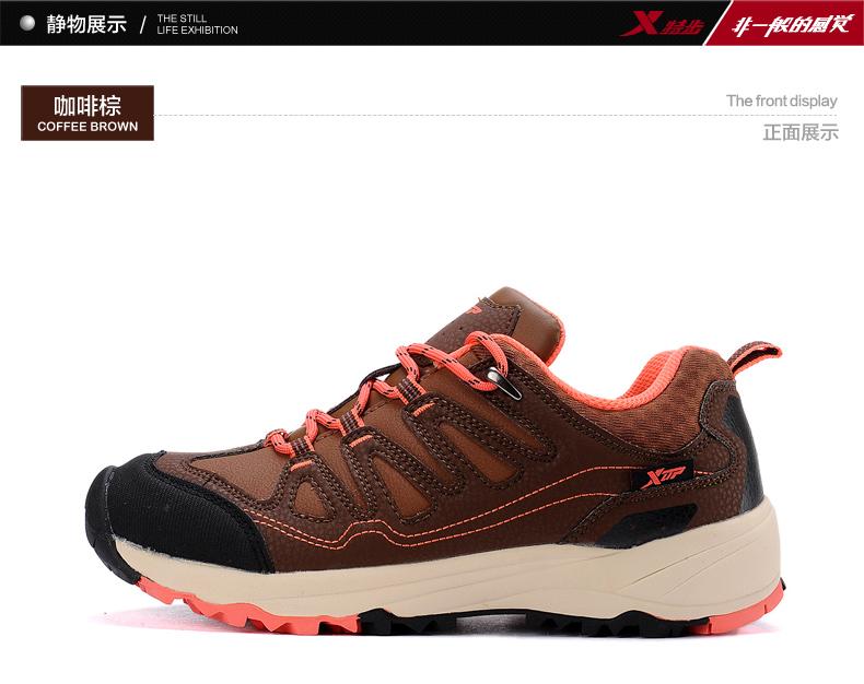 【特步官方商城】高性价户外鞋|时尚户外鞋|新款户外鞋|986418179639-特步官方商城为特步(中国)直属网站,为广大用户提供正品特步高性价户外鞋,时尚户外鞋,新款户外鞋等运动类产品。如对我们的高性价户外鞋,时尚户外鞋,新款户外鞋有兴趣或者疑问,请咨询客服,我们将竭诚为您服务。