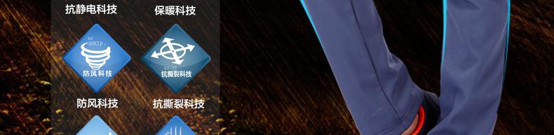 【特步官方商城】男运动服|户外运动服|新款运动服|986428899108-特步官方商城是特步(中国)电商直属网站,为广大用户提供正品特步男运动服,户外运动服,新款运动服。如对我们的男运动服,户外运动服,新款运动服有兴趣或者疑问,请咨询客服,我们将竭诚为您服务。