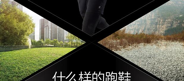 【特步官方正品】男鞋什么牌子好|女鞋什么牌子好|跑步鞋推荐|987119119186-特步官方商城为特步(中国)直属网站,官方正品,品质一流。男鞋什么牌子好?女鞋什么牌子好?跑步鞋推荐?请认准特步—非一般的感觉。