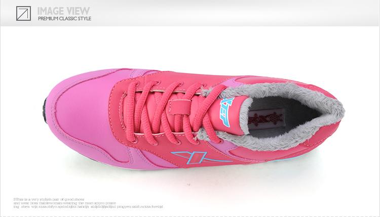 【Xtep特步官方商城】高性价棉鞋|时尚棉鞋|防寒棉鞋|987418379615-特步官方商城为特步(中国)直属网站,为广大用户提供正品特步高性价棉鞋,时尚棉鞋,防寒棉鞋等运动类产品。如对我们的高性价棉鞋,时尚棉鞋,防寒棉鞋有兴趣或者疑问,请咨询客服,我们将竭诚为您服务。