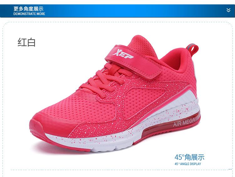 特步 专柜款 女童春季跑鞋 气垫学生运动鞋682114115156-