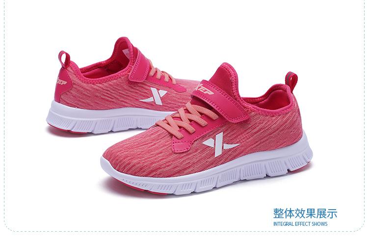 特步 女童春季跑鞋 防滑舒适大童学生运动鞋682114119975-