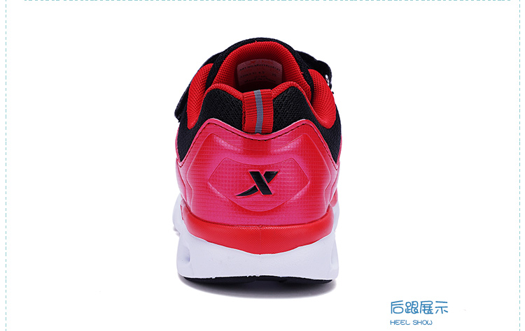 特步 专柜款 男子春季跑步鞋 减震旋跑鞋682115115127-