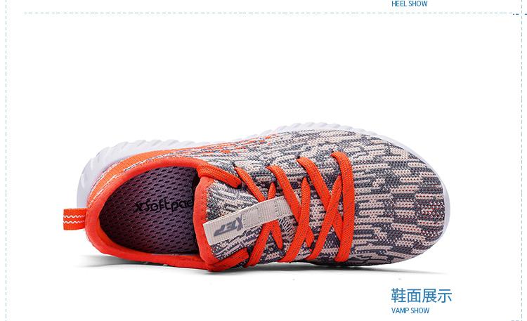 特步 男童跑鞋 舒适轻便鞋子682115119777-