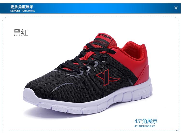特步 男童跑鞋 舒适透气运动鞋682115119778-