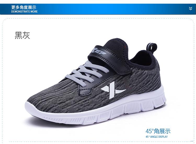特步 男童跑鞋 舒适运动鞋 682115119975-