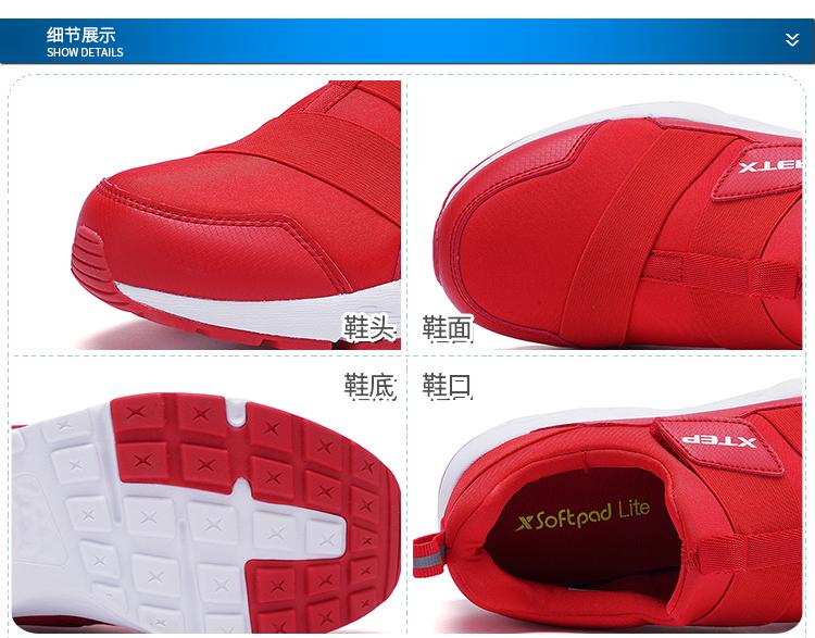 特步 专柜款 男童休闲鞋 潮流舒适鞋子682115325252-