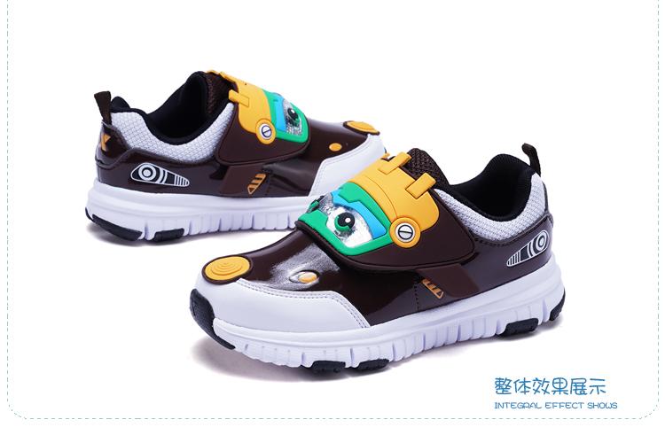 特步 男童健康鞋 卡通潮酷舒适鞋子682115613767-