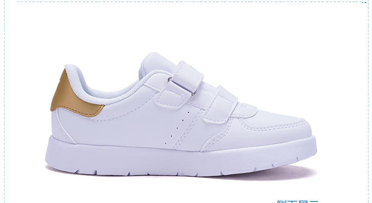 特步 男女童板鞋春季款 休闲时尚百搭小白鞋682116319796-
