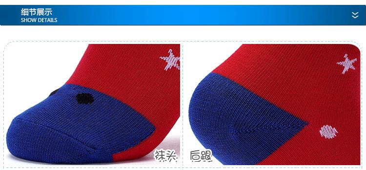 特步 男小童中袜 舒适柔软平板小童袜682135559095-