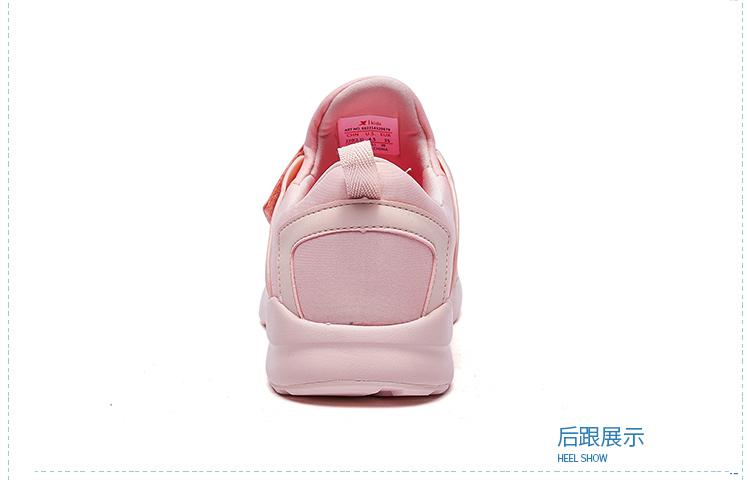 特步 女童休闲鞋舒适透气百搭儿童休闲鞋682214329678-